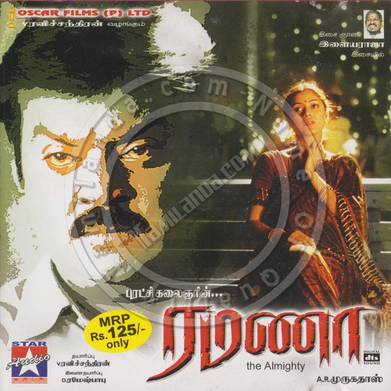 Ramanaa FLAC/WAV Songs