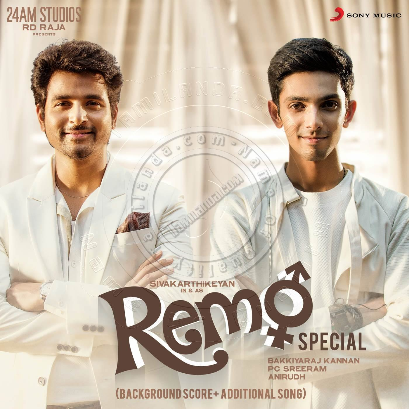 Remo (Original Background Score) 16 BIT FLAC