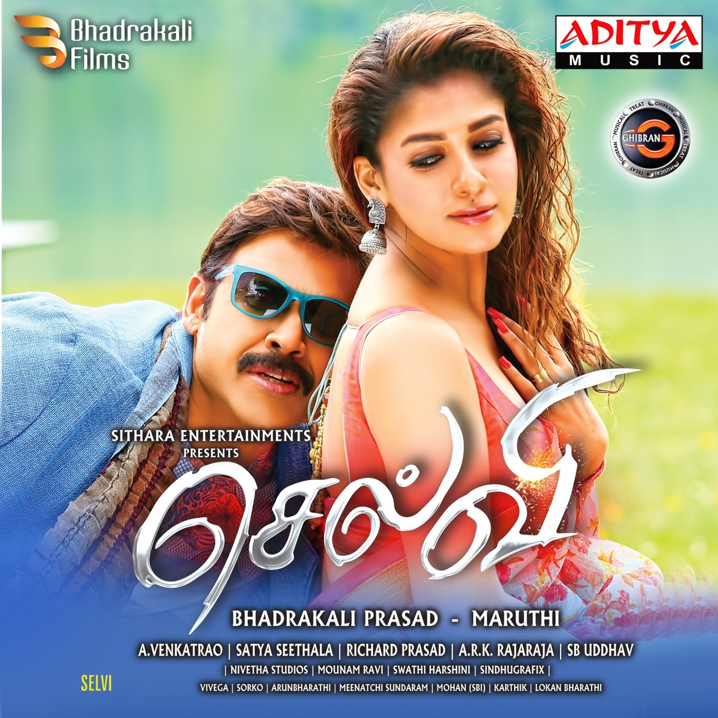 Selvi FLAC Songs