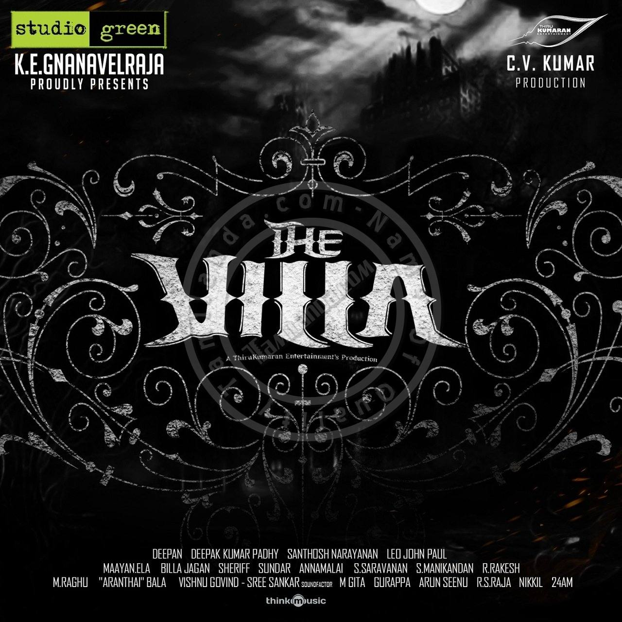 The Villa Pizza 2 16 BIT FLAC Songs
