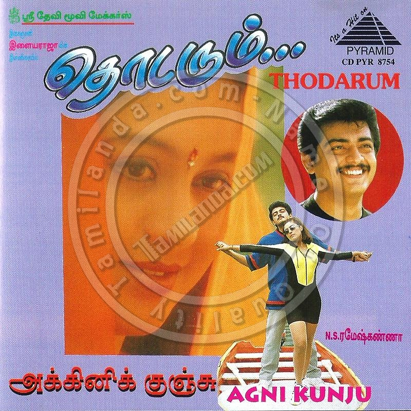 Thodarum 16 BIT FLAC Songs