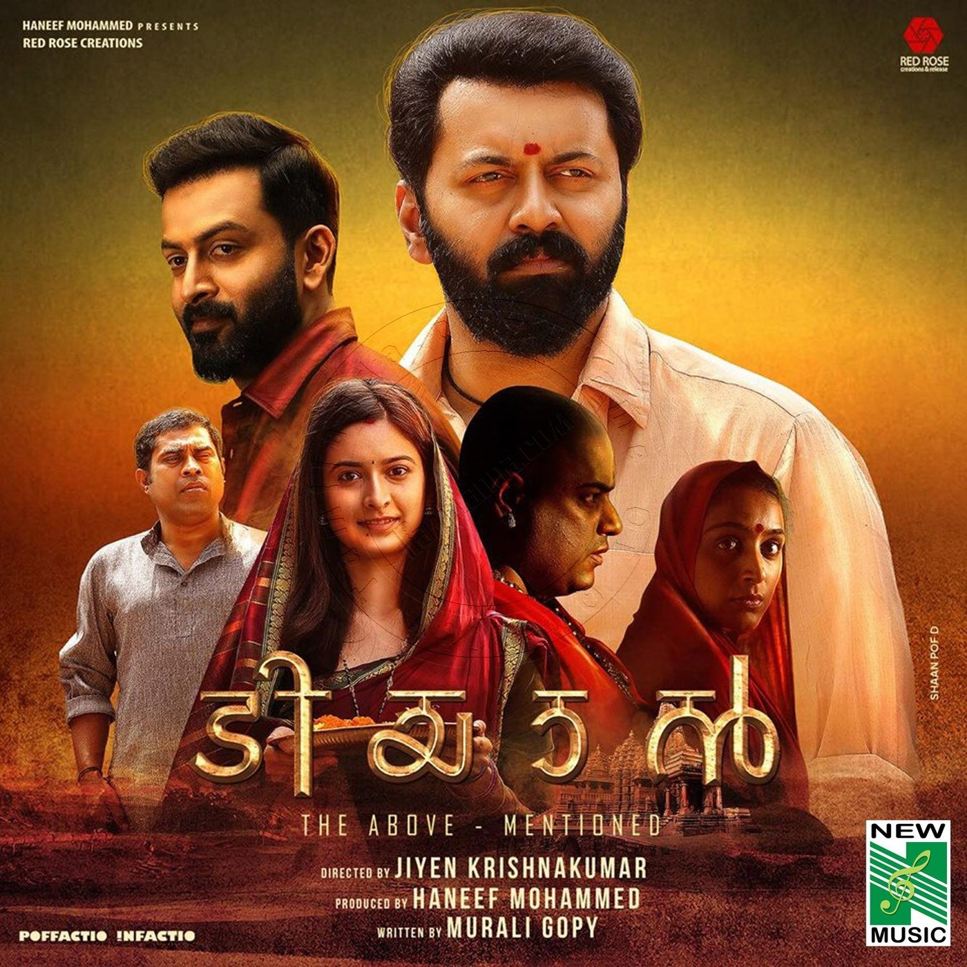 Tiyaan 16 BIT Flac Songs