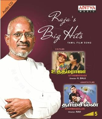 Uththamaraasa 16 BIT FLAC Songs