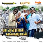 Vaanavarayan Vallavaraayan (Original Motion Picture Soundtrack)