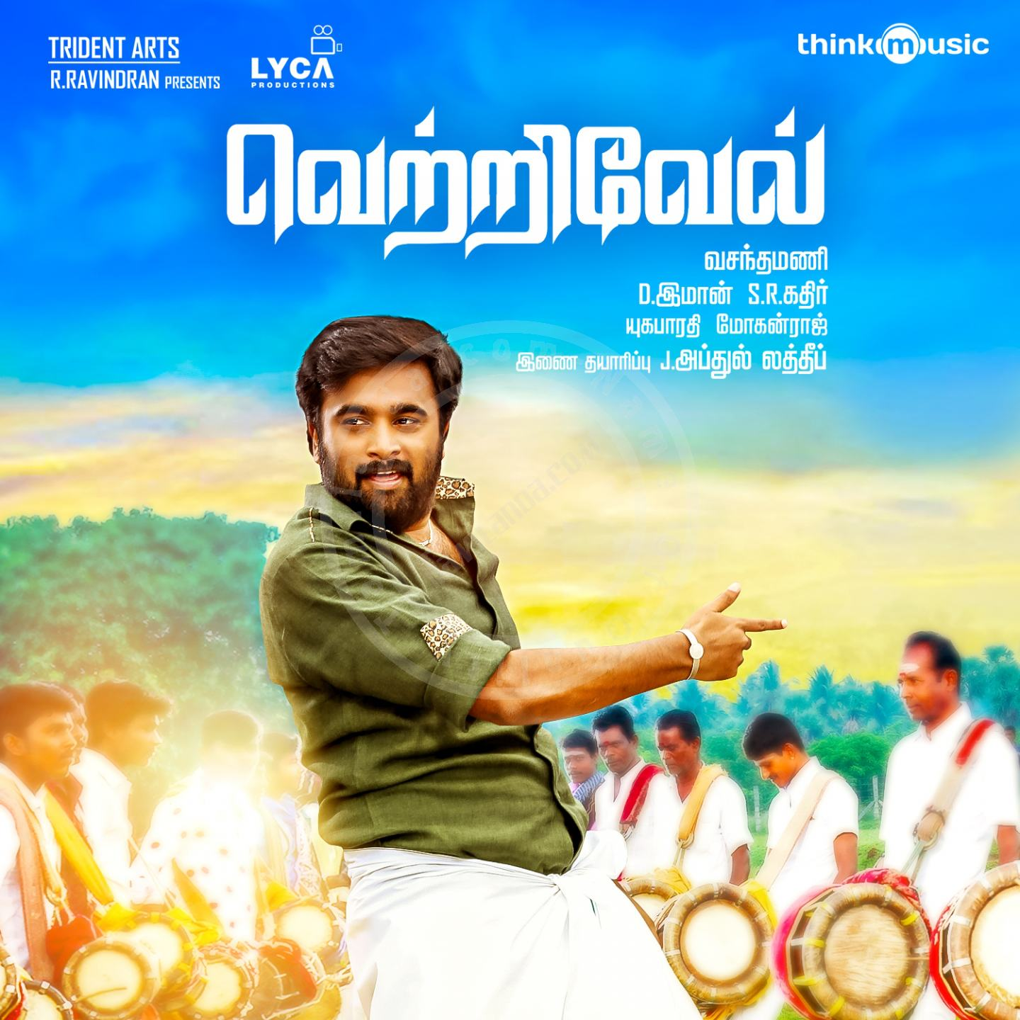 Vetrivel 16 BIT FLAC Songs