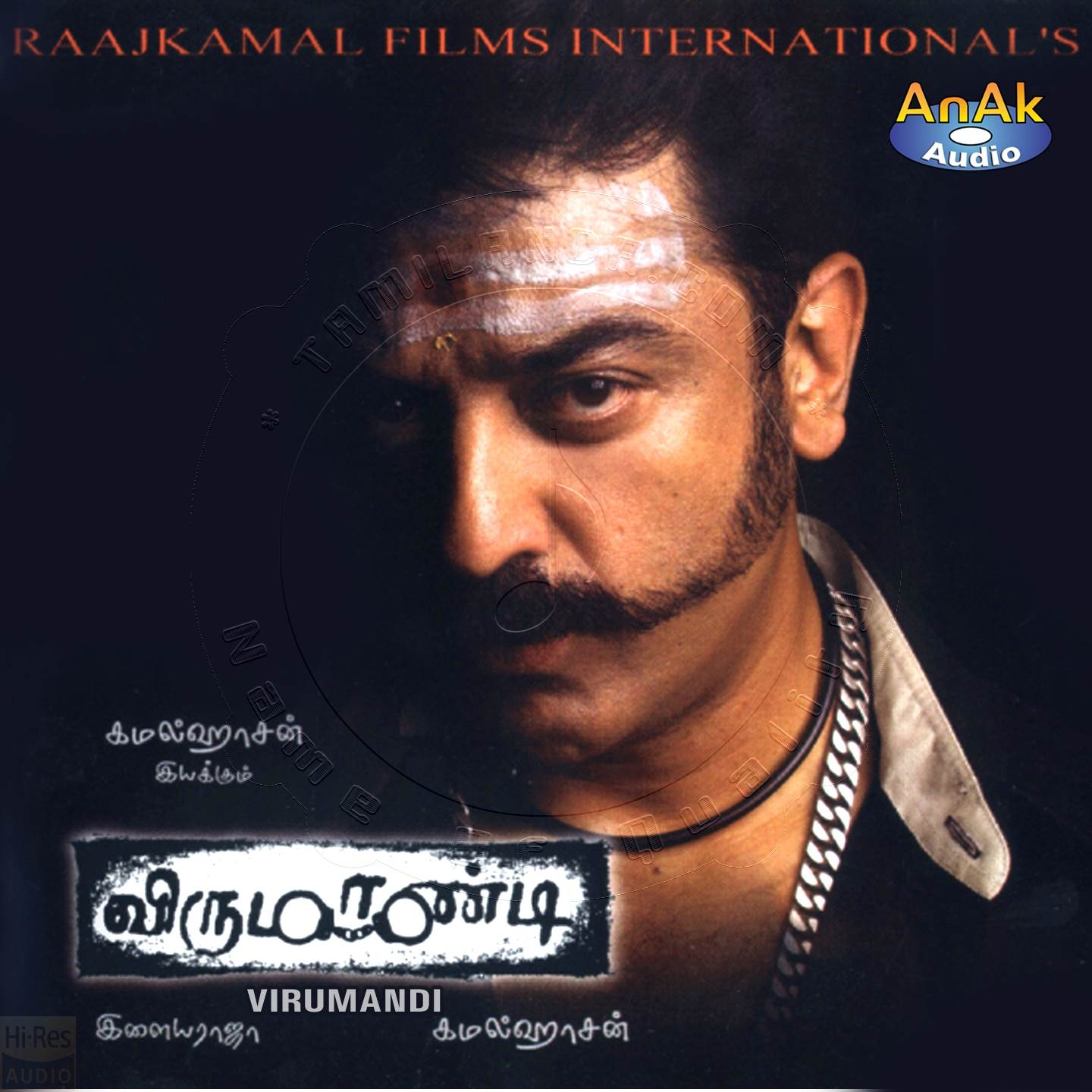 Virumaandi 16 BIT FLAC Songs