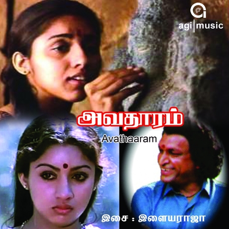 Avathaaram 16 BIT FLAC Songs
