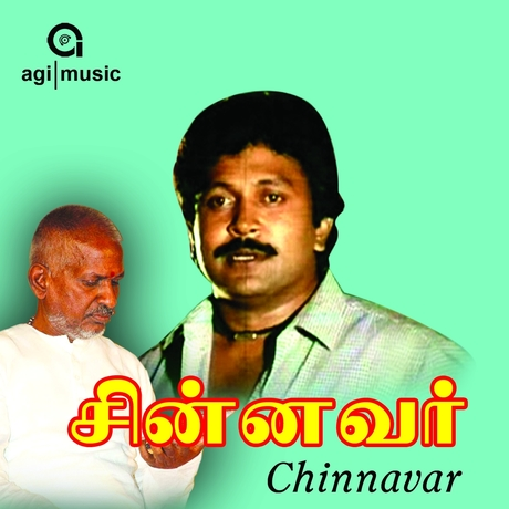 Chinnavar 16 BIT FLAC Songs