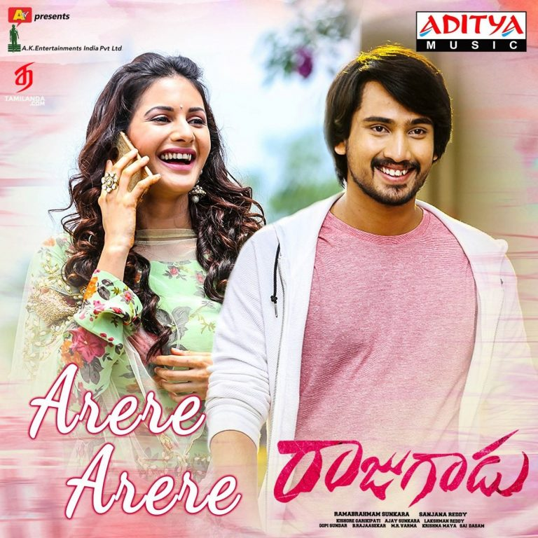 Arere Arere (From Rajugadu) (Single)
