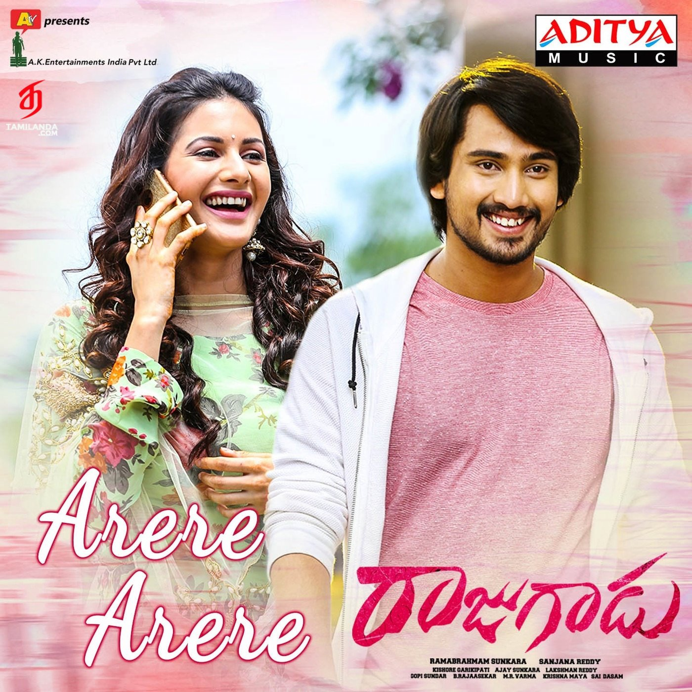 Arere Arere (From Rajugadu) (Single) Telugu FLAC Song