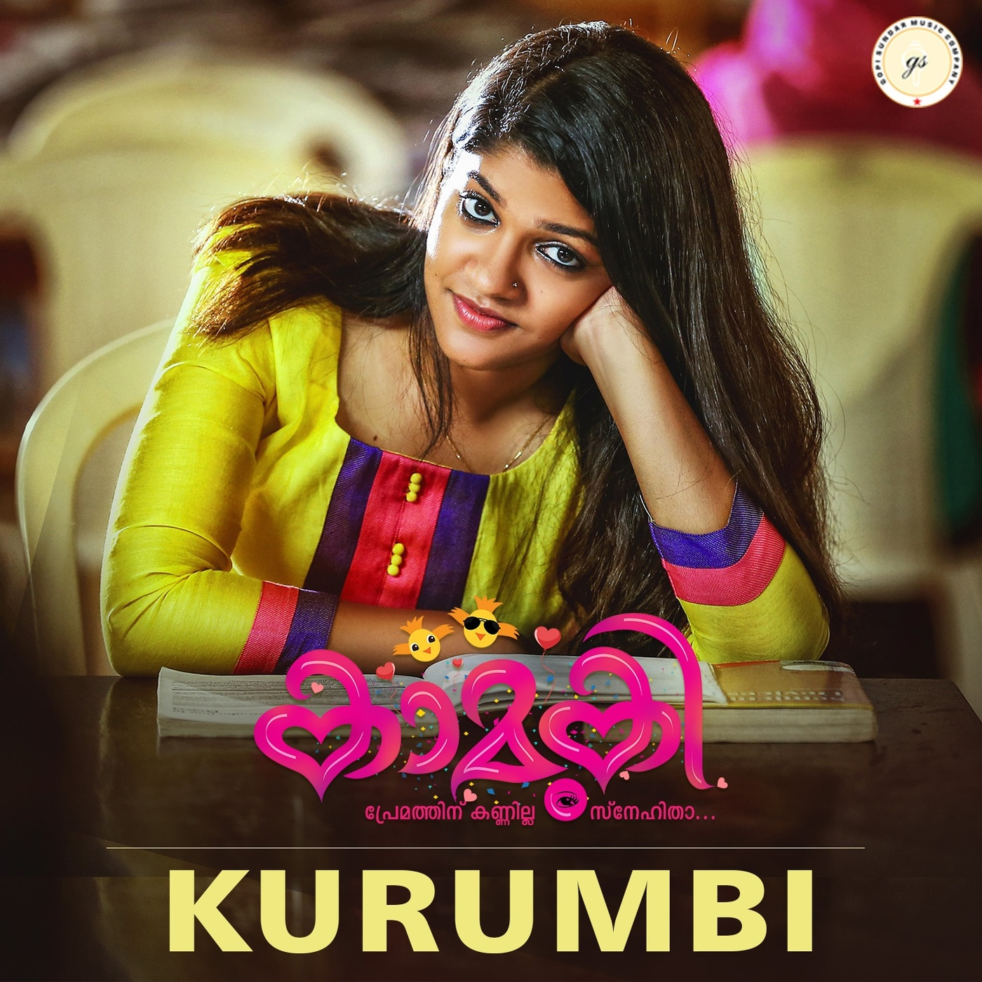 Kurumbi From Kaamuki 16 BIT FLAC Songs