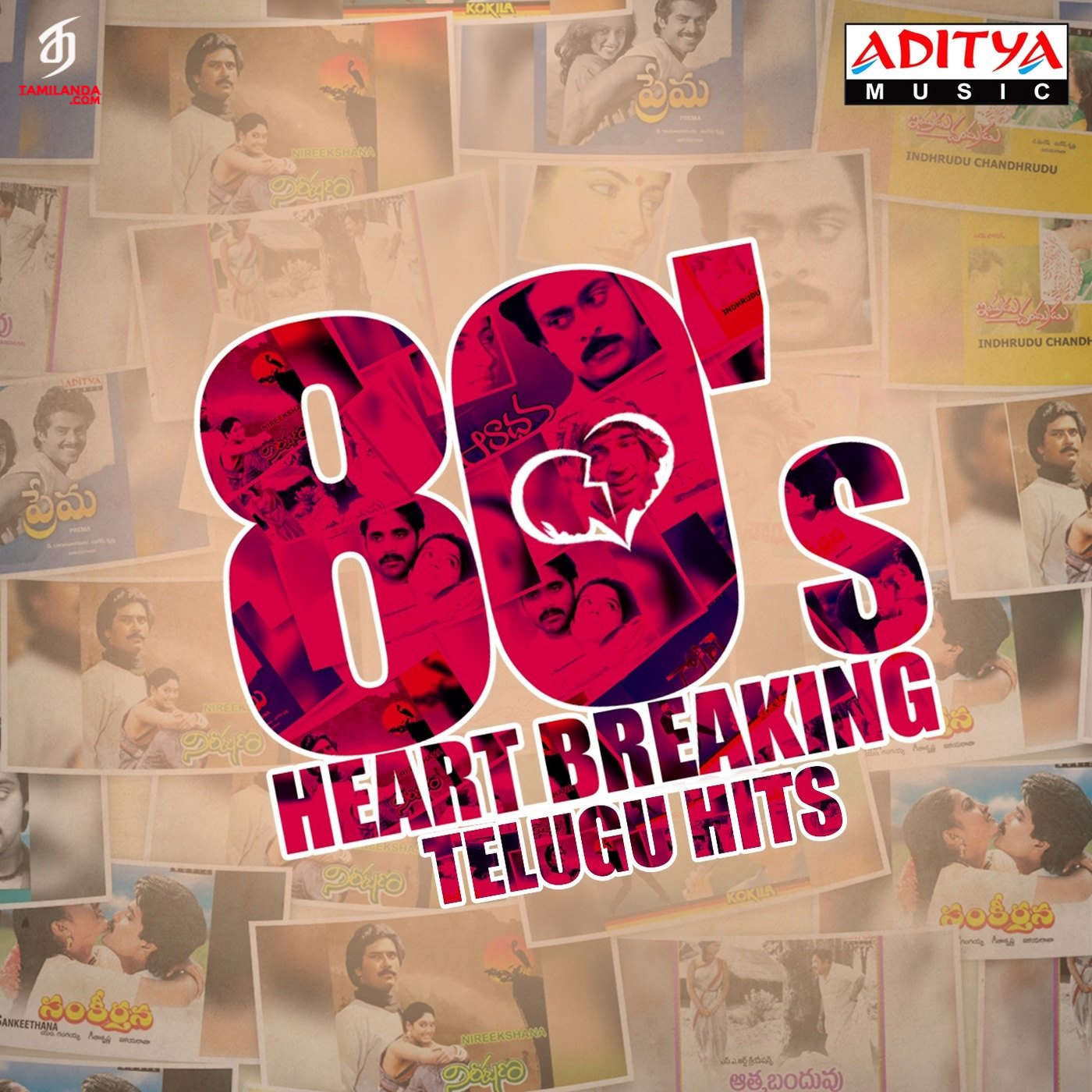 80's Heart Breaking Telugu Hits FLAC Songs