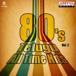 80's Telugu All Time Hits, Vol. 2