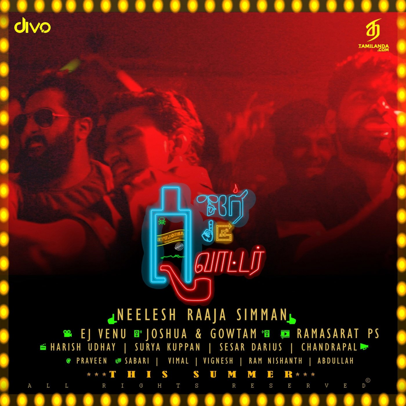 Orey Oru Quarter (Short Film) FLAC Songs