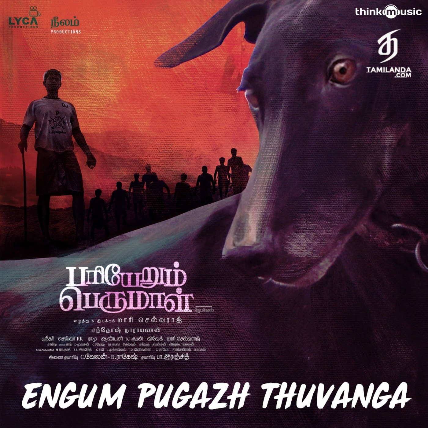 Engum Pugazh Thuvanga (From Pariyerum Perumal) FLAC Songs