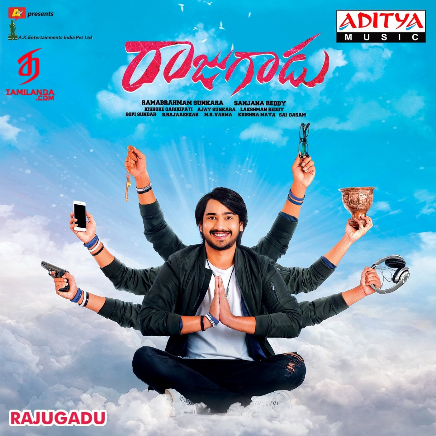 Rajugadu FLAC Songs