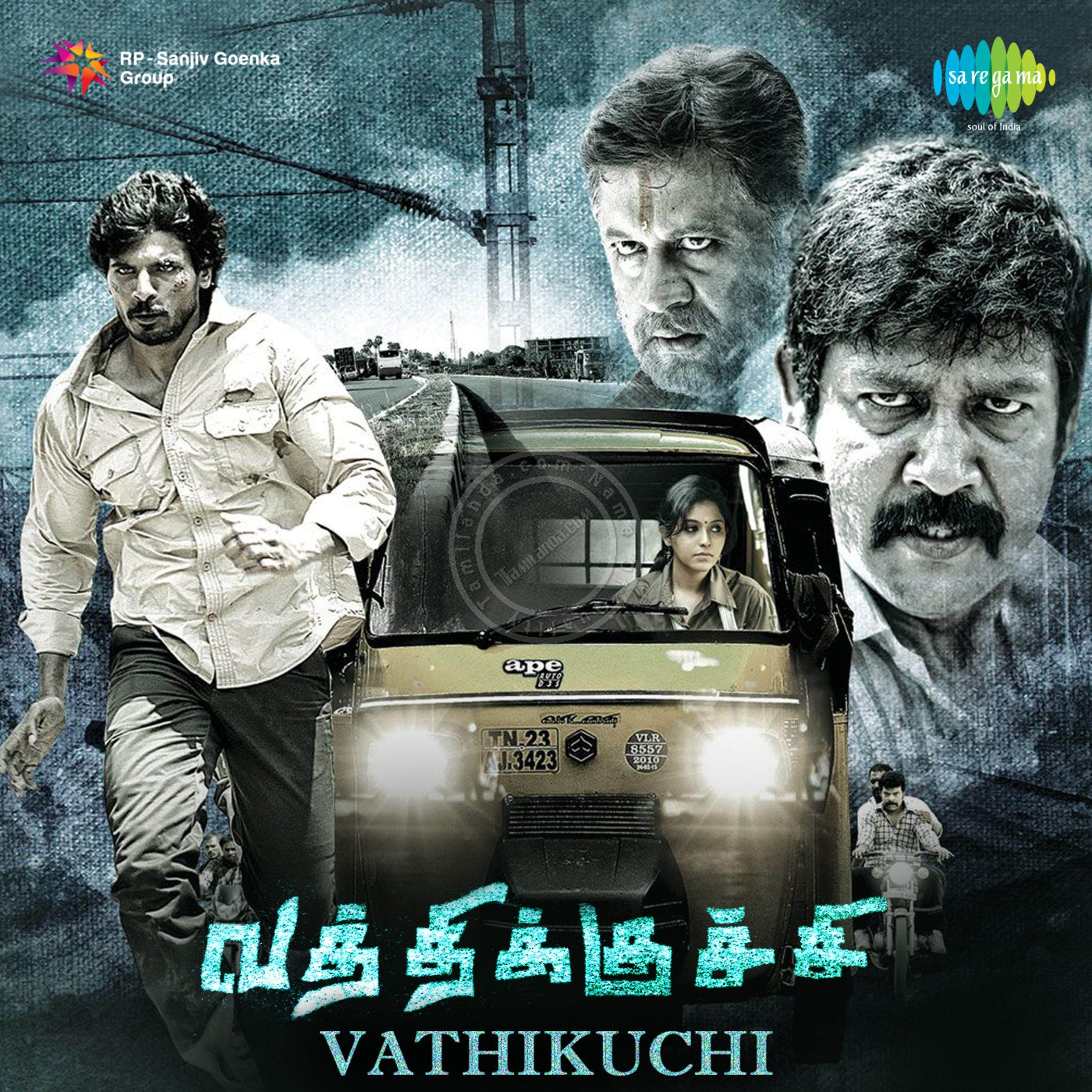 Vathikuchi FLAC Songs