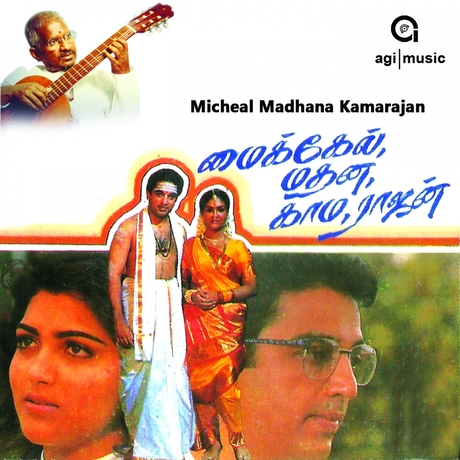 Michael Madana Kama Rajan 16 BIT FLAC Songs