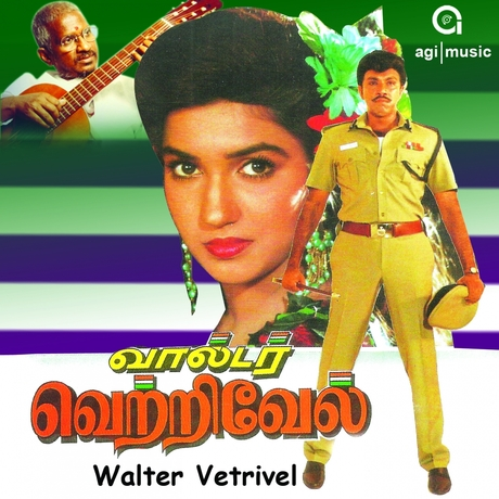 Walter Vetrivel 16 BIT FLAC Songs