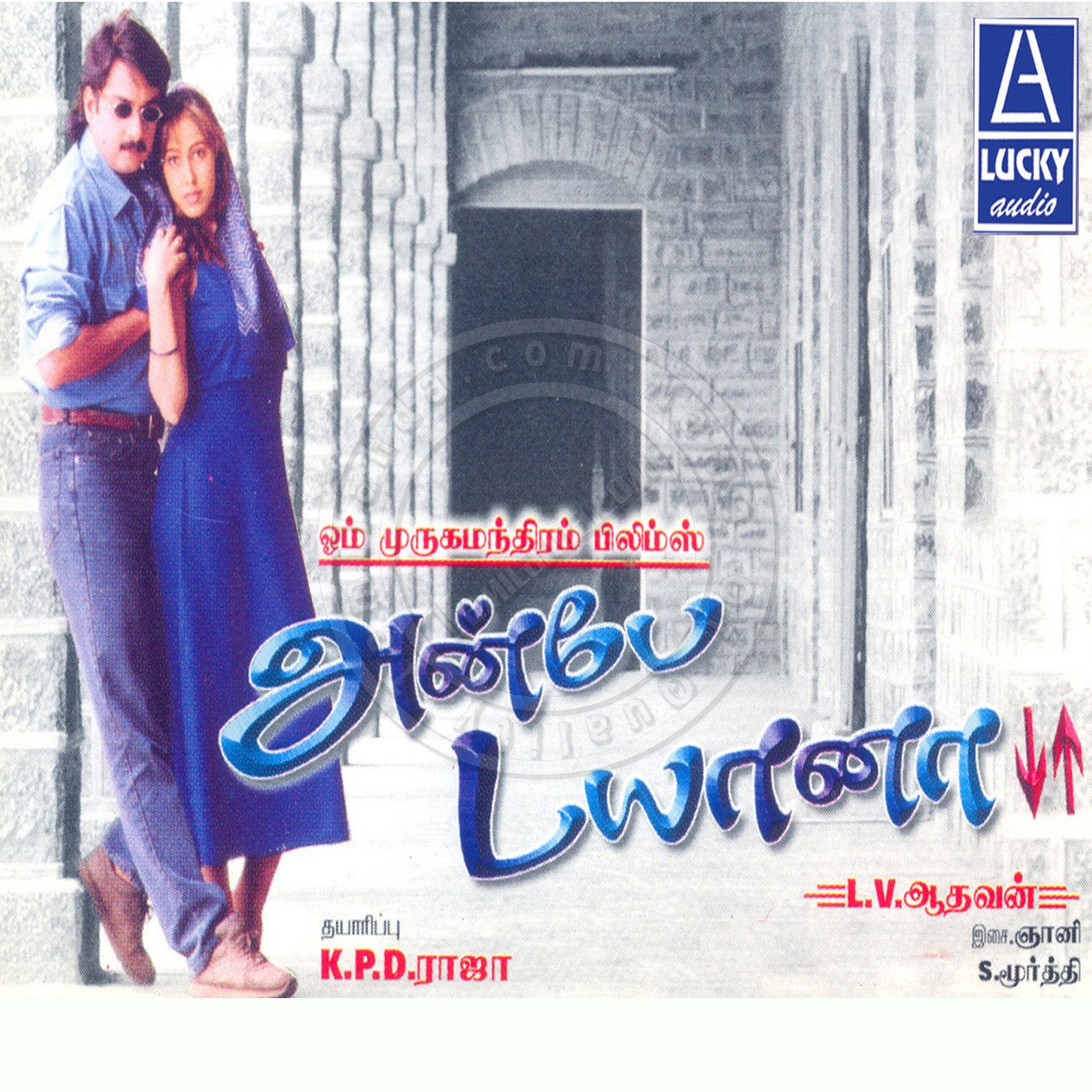 Anbe Diana 16 BIT FLAC Songs