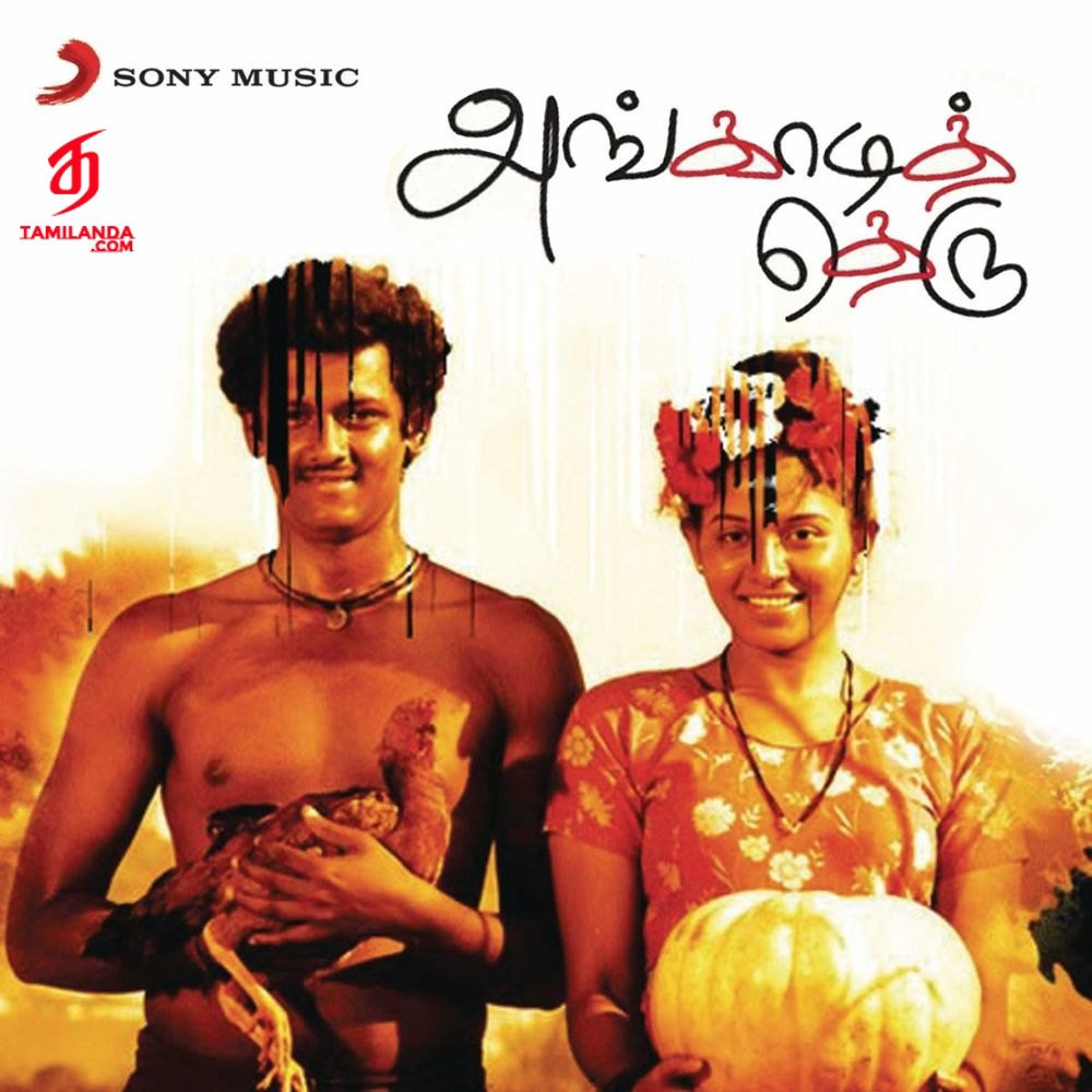 Angadi Theru 16 BIT FLAC Songs