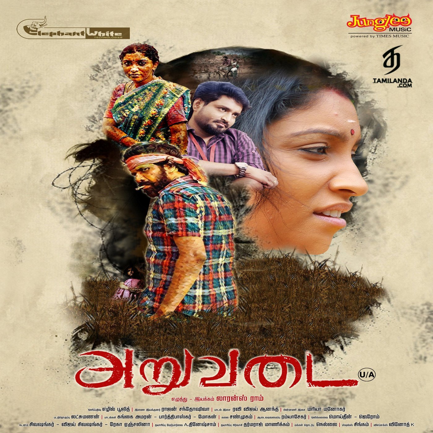 Aruvadai FLAC Songs