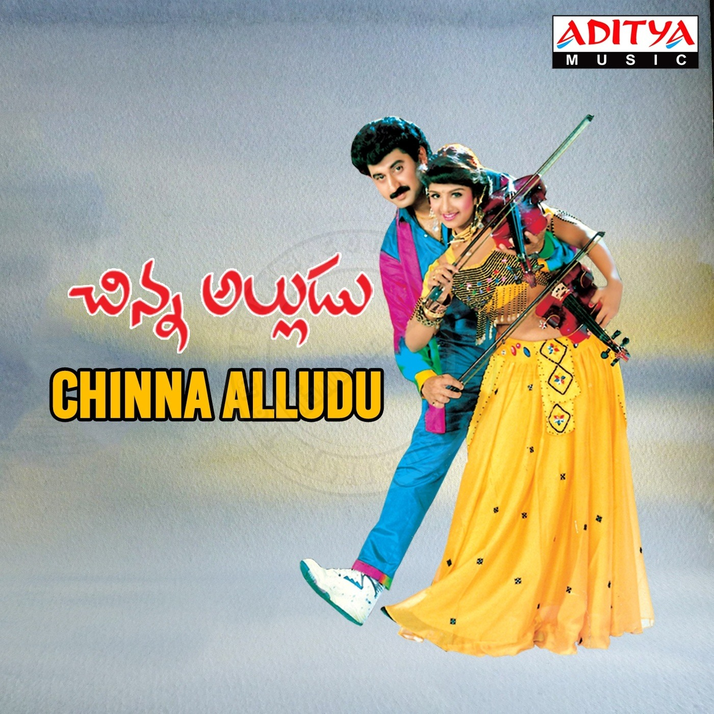 Chinna Alludu FLAC Songs
