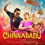 Chinnababu (Original Motion Picture Soundtrack) - Single