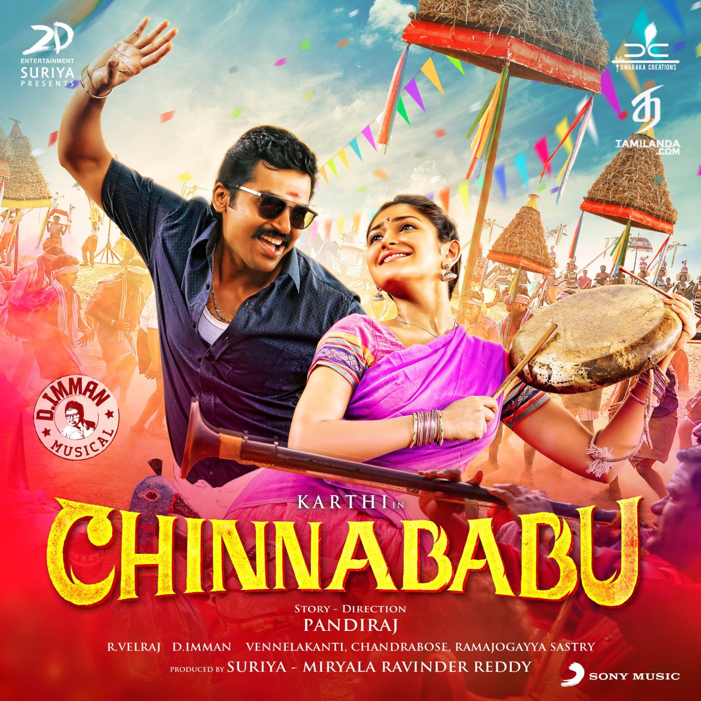 Chinnababu 16 BIT FLAC Songs