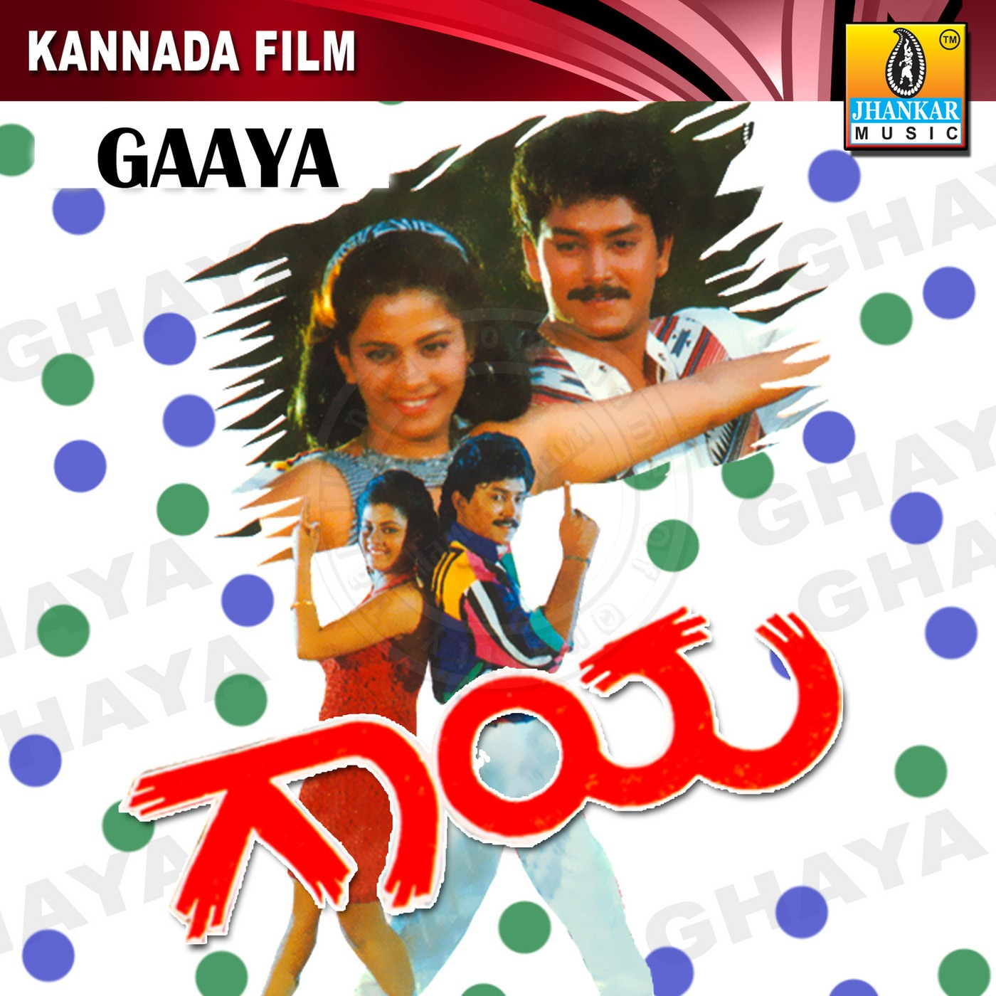 Gaaya FLAC Songs
