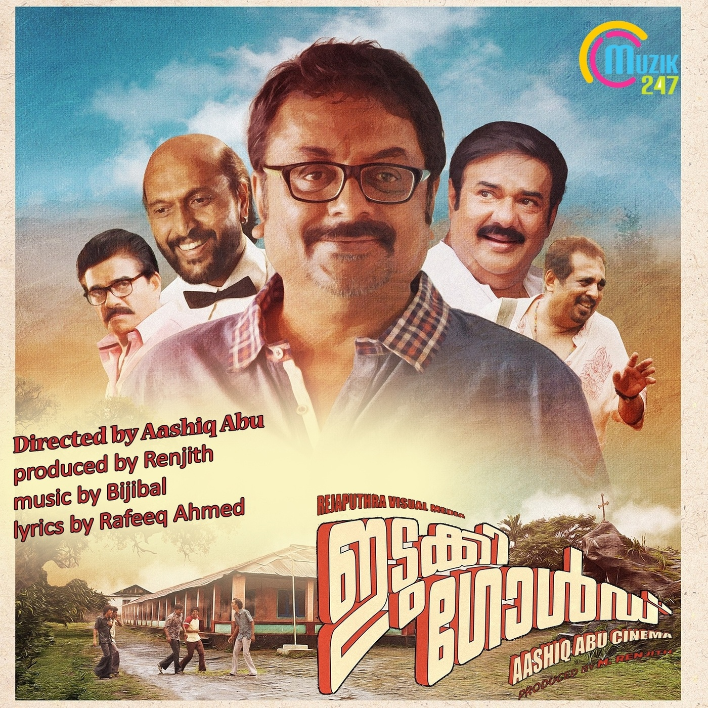 Idukki Gold FLAC Songs