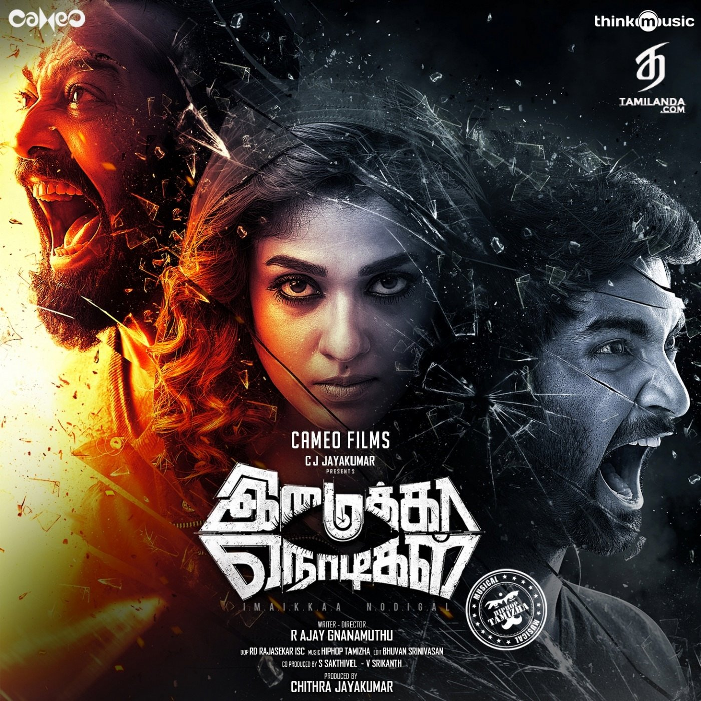 Imaikkaa Nodigal FLAC Songs