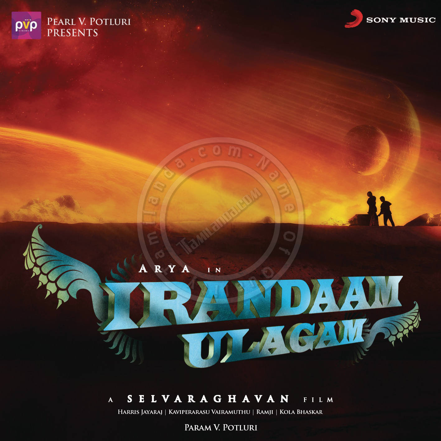 Irandaam Ulagam 16 BIT FLAC Songs