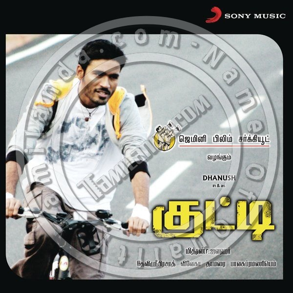Kutty FLAC Songs