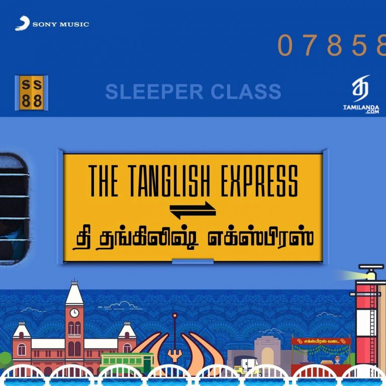 The Tanglish Express FLAC Songs