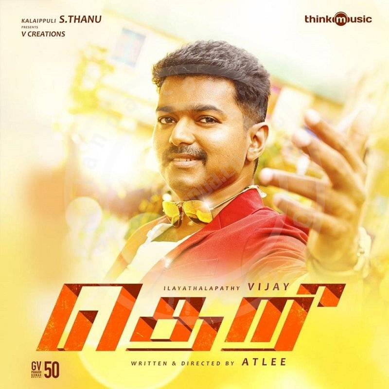 Theri FLAC Songs