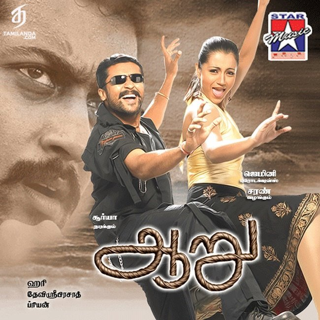 Aaru FLAC Songs