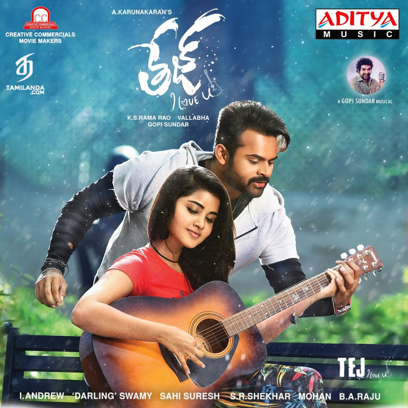 Tej I Love You FLAC Songs