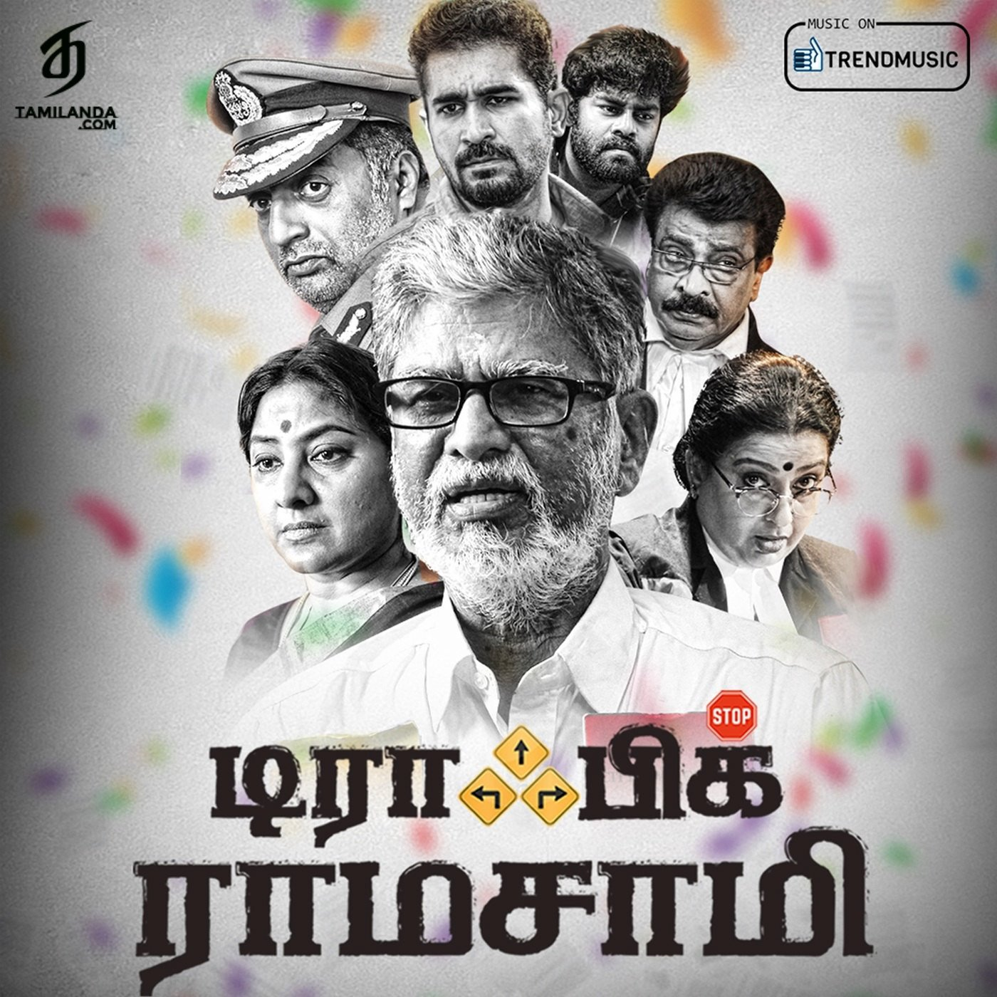 Poraali (From Traffic Ramasamy) Single FLAC Song