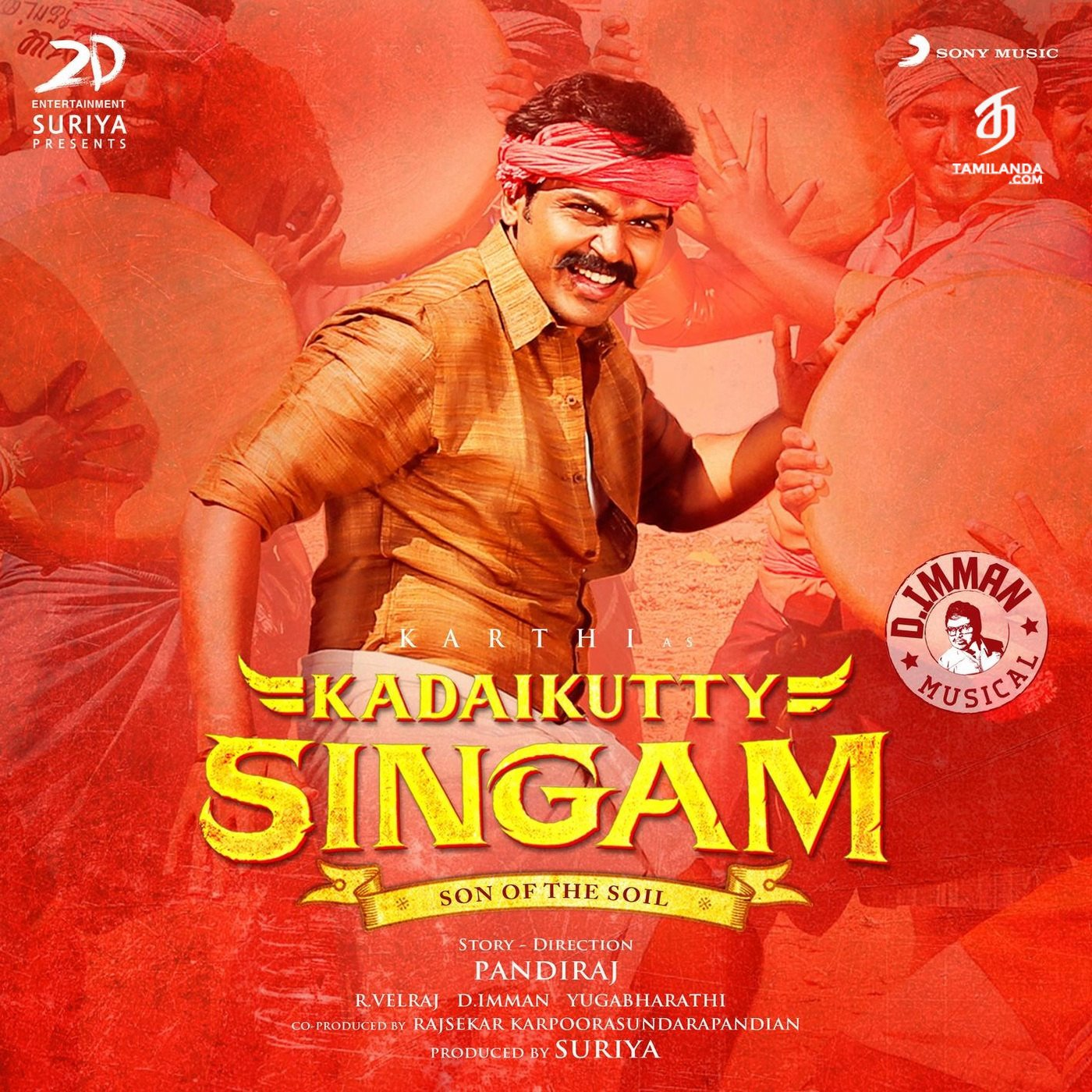 Kadaikutty Singam 24 BIT FLAC Songs