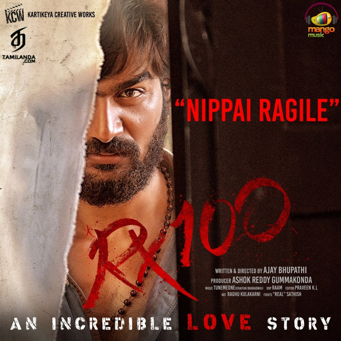 "Nippai Ragile (From ""RX 100"") Single FLAC Songs"