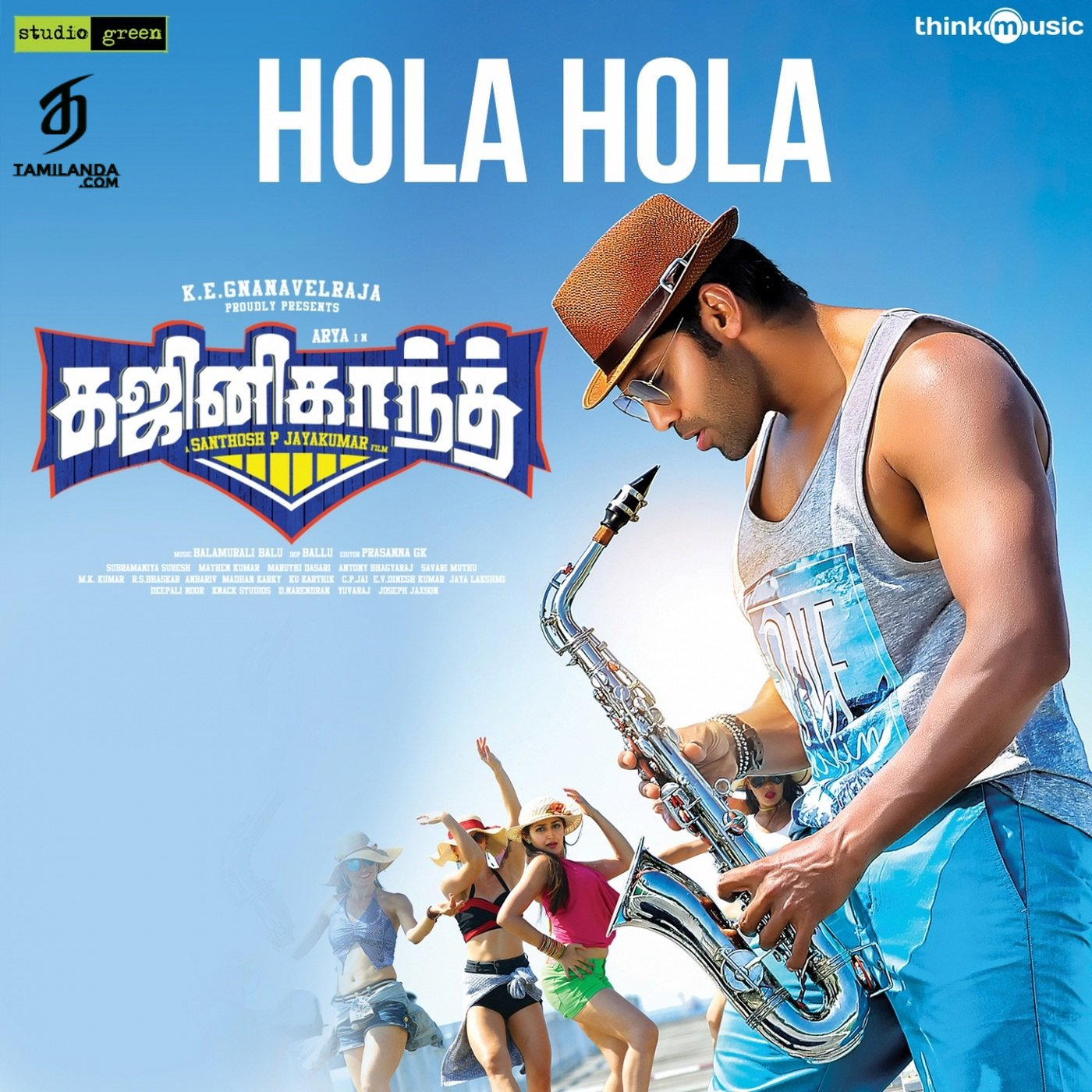 Hola Hola (From Ghajinikanth) (Single) FLAC Song