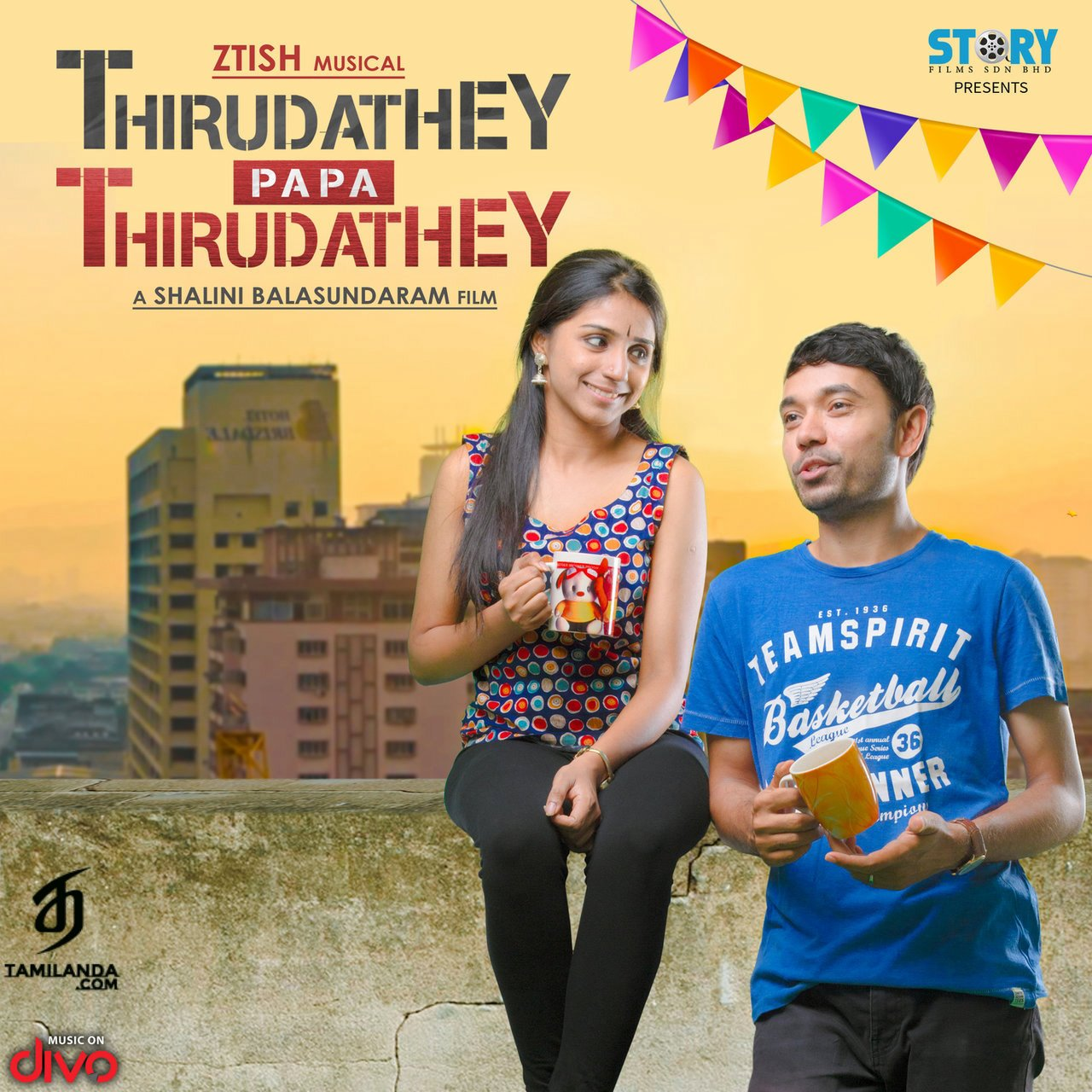 "Valikirathe (From ""Thirudathey Papa Thirudathey"") Single FLAC Song"