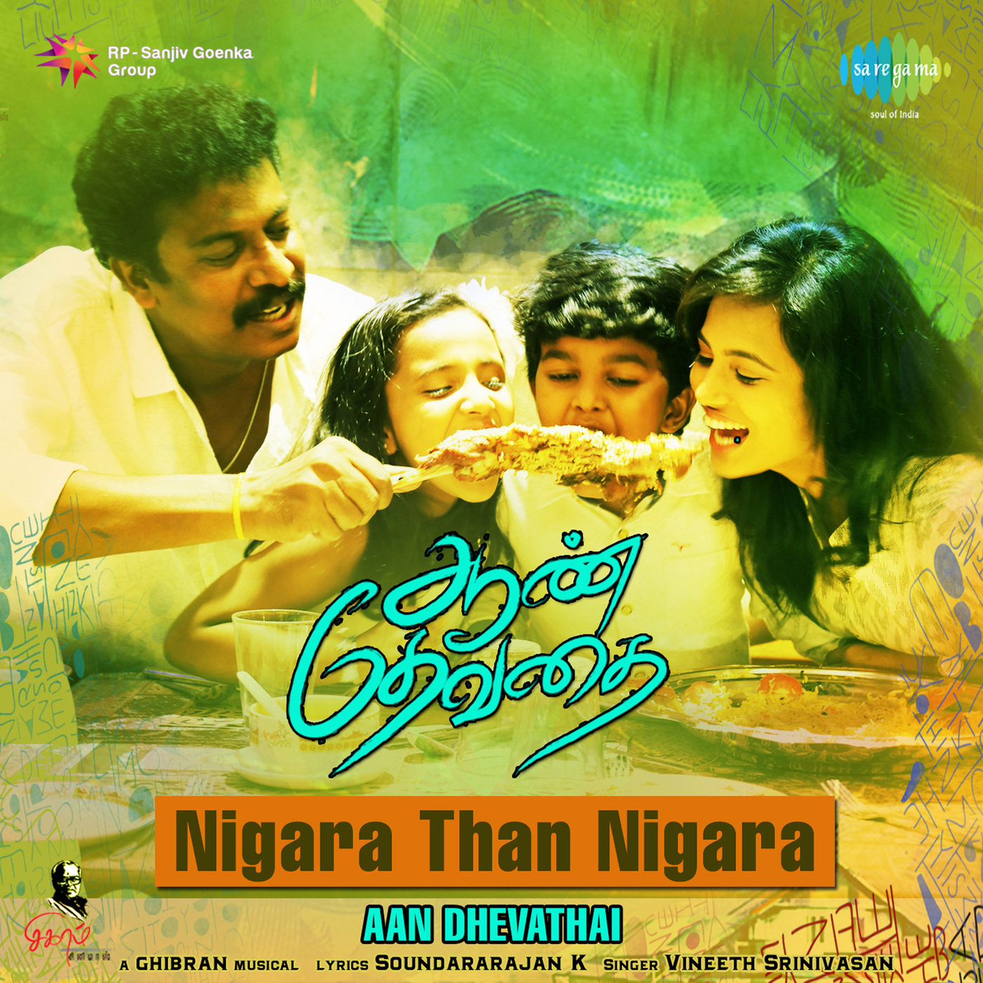 Nigara Than Nigara From Aan Dhevathai – Single 16 BIT FLAC