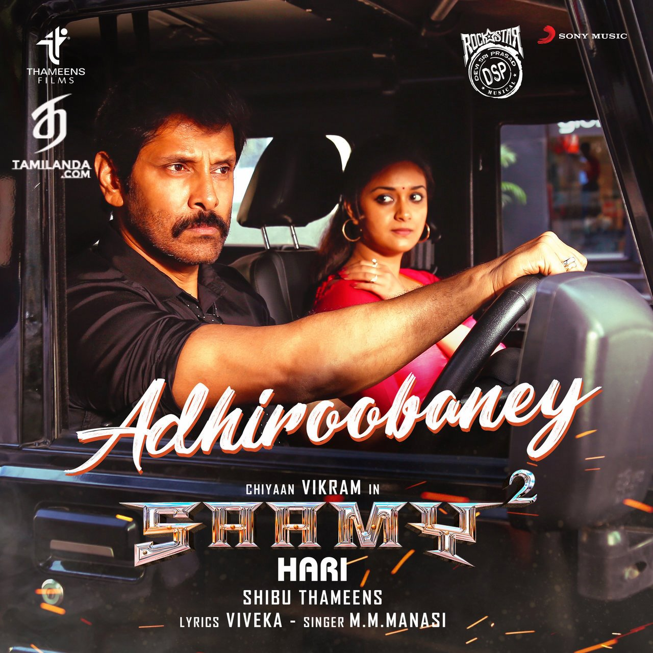 Adhiroobaney (From Saamy Square) FLAC / WAV Single Song