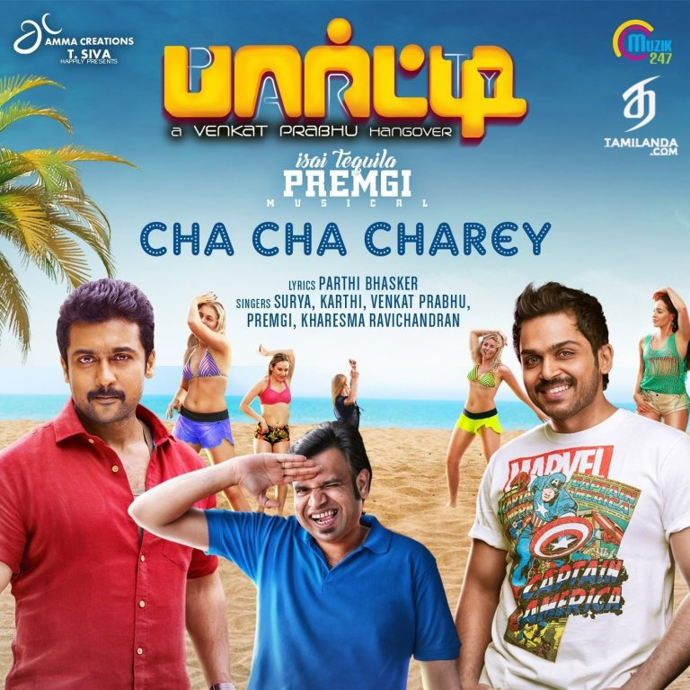 Cha Cha Charey (From Party) (Single) FLAC/WAV Song