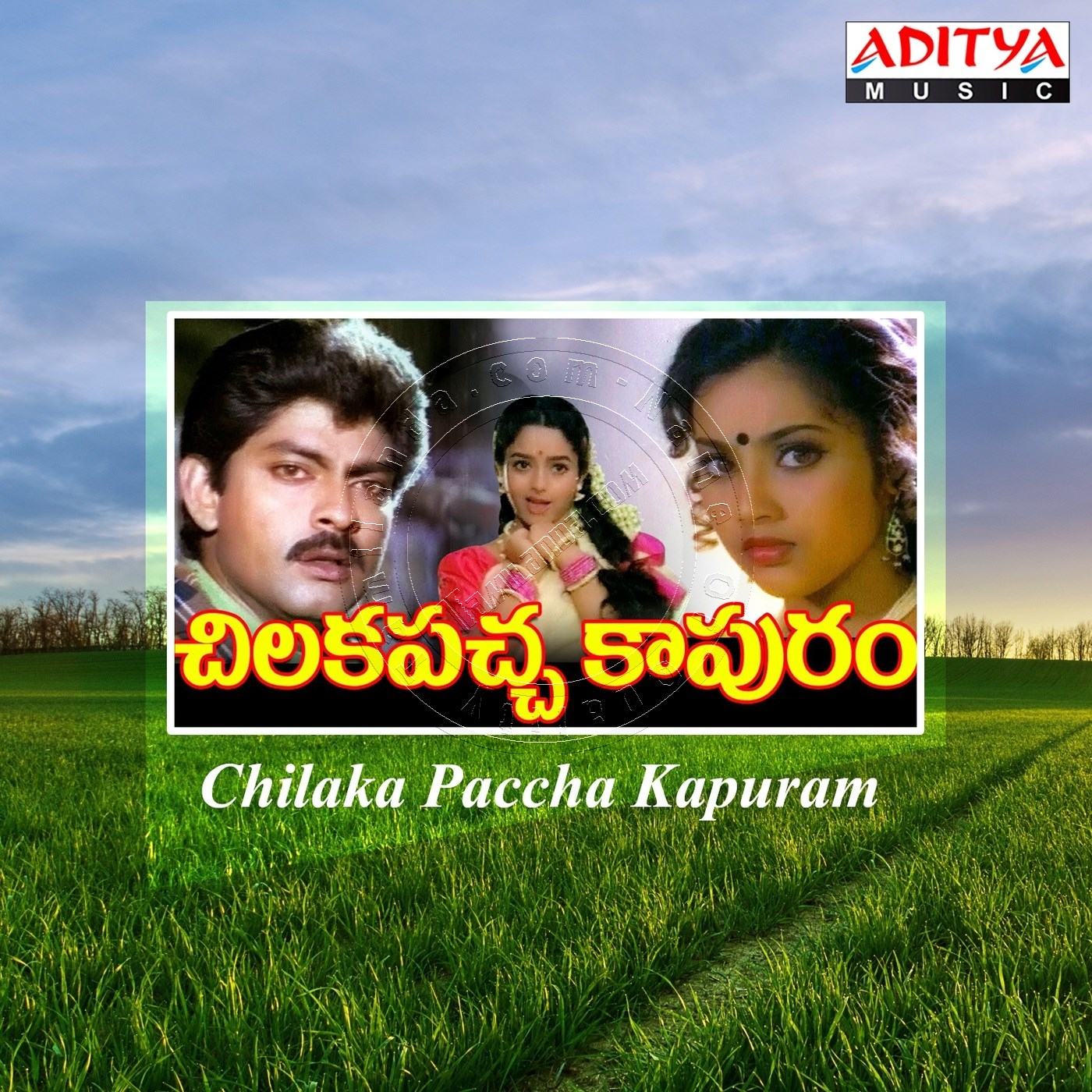Chilaka Paccha Kapuram FLAC Songs