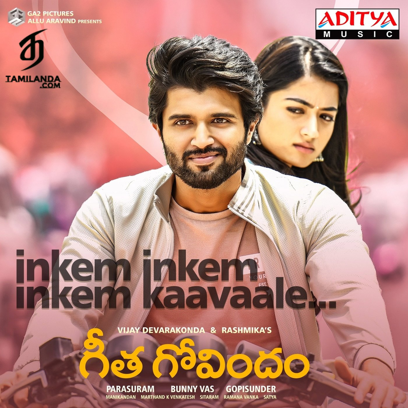 Inkem Inkem Inkem Kaavaale (From Geetha Govindam) (Single) FLAC Song