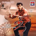 Ajith's Ji flac songs