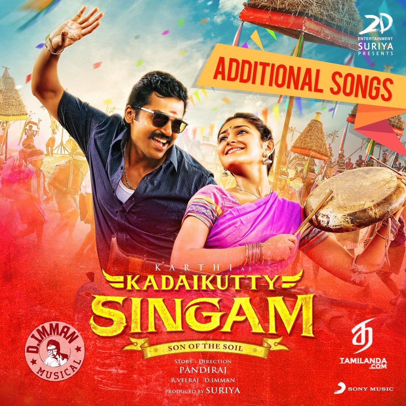 Kadaikutty Singam (Additional Songs) FLAC Songs
